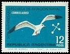 Cl: Dolphin Gull (Larus scoresbii)(Repeat for this country)  SG 1169 (1966) 75