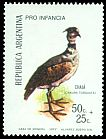 Cl: Southern Screamer (Chauna torquata) <<Chaja>>  SG 1415 (1973) 200
