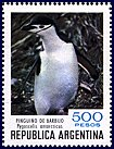 Cl: Chinstrap Penguin (Pygoscelis antarctica)(I do not have this stamp)  SG 1687b (1980) 100