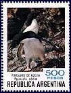 Cl: Adelie Penguin (Pygoscelis adeliae)(I do not have this stamp)  SG 1687c (1980) 100