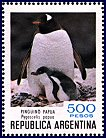 Cl: Gentoo Penguin (Pygoscelis papua)(Repeat for this country)  SG 1687d (1980) 100 [8/12]