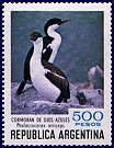 Cl: Imperial Shag (Phalacrocorax atriceps)(Repeat for this country) (I do not have this stamp)  SG 1687l (1980) 100