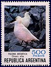 Cl: Snowy Sheathbill (Chionis alba)(I do not have this stamp)  SG 1687n (1980) 100