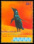 Cl: Magellanic Penguin (Spheniscus magellanicus)(Endemic or near-endemic)  SG 2641 (1999) 170