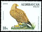 Cl: White-tailed Eagle (Haliaeetus albicilla) <<AGGUYRUG DeNIZ GARTALI>>  SG 189 (1994) 60