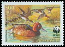 Cl: Ferruginous Pochard (Aythya nyroca)(Repeat for this country)  SG 483 (2000) 70 I have 1 spare [2/27]
