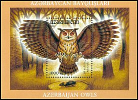 Cl: Eurasian Eagle-Owl (Bubo bubo) <<IRI YAPALAQ>> (Repeat for this country)  SG 514 (2001) 190