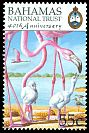 Cl: Roseate Spoonbill (Platalea ajaja)(Repeat for this country)  SG 1164 (1999) 150