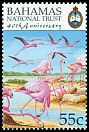 Cl: Caribbean Flamingo (Phoenicopterus ruber)(Repeat for this country)  SG 1166 (1999) 150