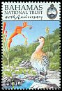 Cl: West Indian Whistling-Duck (Dendrocygna arborea)(Repeat for this country)  SG 1201 (1999) 175