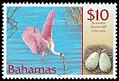 Cl: Roseate Spoonbill (Platalea ajaja)(Repeat for this country)  SG 1264 (2001) 1800
