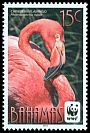 Cl: Caribbean Flamingo (Phoenicopterus ruber)(Repeat for this country) (I do not have this stamp)  SG 1616 (2012)