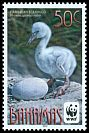 Cl: Caribbean Flamingo (Phoenicopterus ruber)(Repeat for this country) (I do not have this stamp)  SG 1617 (2012)