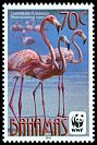Cl: Caribbean Flamingo (Phoenicopterus ruber)(Repeat for this country) (I do not have this stamp)  SG 1619 (2012)