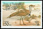 Cl: Macqueen's Bustard (Chlamydotis macqueenii)(Repeat for this country)  SG 389 (1990) 150