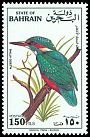 Cl: Common Kingfisher (Alcedo atthis) SG 476 (1993) 160