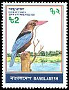 Cl: White-throated Kingfisher (Halcyon smyrnensis) SG 205 (1983) 75