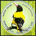 Cl: Black-hooded Oriole (Oriolus xanthornus)(Repeat for this country)  SG 1182 (2016)