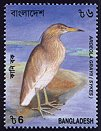 Cl: Indian Pond-Heron (Ardeola grayii) SG 770 (2000) 160