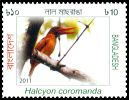 Cl: Ruddy Kingfisher (Halcyon coromanda) SG 1076 (2011)
