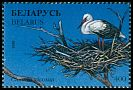 Cl: White Stork (Ciconia ciconia)(Repeat for this country)  SG 200 (1996) 60