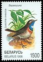 Cl: Bluethroat (Luscinia svecica) SG 288 (1998) 20