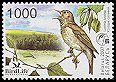 Cl: Thrush Nightingale (Luscinia luscinia) SG 688 (2007) 130 [4/2] I have 8 spare [1/57]