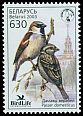 Cl: House Sparrow (Passer domesticus) SG 541 (2003) 120