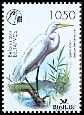 Cl: Great Egret (Ardea alba) SG 725 (2008) 130