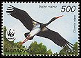 Cl: Black Stork (Ciconia nigra)(Repeat for this country)  SG 631 (2005) 100