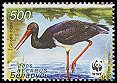 Cl: Black Stork (Ciconia nigra)(Repeat for this country)  SG 630 (2005) 100