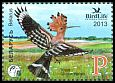 Cl: Eurasian Hoopoe (Upupa epops) new (2013)