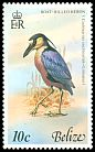 Cl: Boat-billed Heron (Cochlearius cochlearius) SG 488 (1979) 50