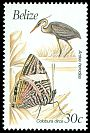 Cl: Great Blue Heron (Ardea herodias) SG 1071A (1990) 80