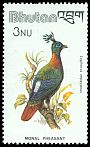 Cl: Himalayan Monal (Lophophorus impejanus)(Repeat for this country)  SG 446 (1982) 100