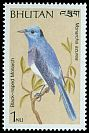 Cl: Black-naped Monarch (Hypothymis azurea) SG 813 (1989) 15