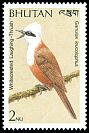Cl: White-crested Laughingthrush (Garrulax leucolophus) SG 814 (1989) 30