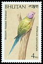 Cl: Plum-headed Parakeet (Psittacula cyanocephala) SG 816 (1989) 65