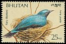 Cl: Asian Fairy-bluebird (Irena puella) SG 824e (1989) 0