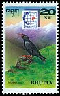 Cl: Red-billed Chough (Pyrrhocorax pyrrhocorax) SG 1077 (1995) 100