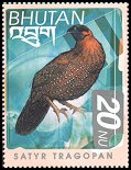 Cl: Satyr Tragopan (Tragopan satyra)(Repeat for this country)  SG 1509 (1999) 90