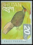 Cl: Kalij Pheasant (Lophura leucomelanos)(Repeat for this country)  SG 1511 (1999) 90