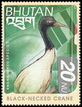 Cl: Black-necked Crane (Grus nigricollis)(Endemic or near-endemic)  SG 1517 (1999) 90
