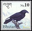 Cl: Common Raven (Corvus corax) SG 1766a (2006)