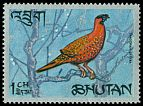 Cl: Satyr Tragopan (Tragopan satyra)(Repeat for this country) (not catalogued)  (1968) 0