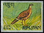 Cl: Himalayan Monal (Lophophorus impejanus)(Repeat for this country) (not catalogued)  (1968) 0
