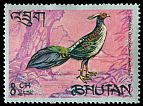 Cl: Kalij Pheasant (Lophura leucomelanos)(Repeat for this country) (not catalogued)  (1968) 0