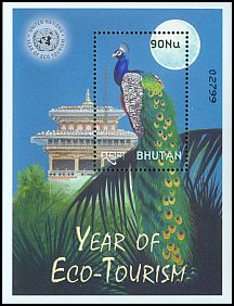 Cl: Indian Peafowl (Pavo cristatus) SG 1728b (2002)