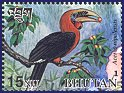 Cl: Rufous-necked Hornbill (Aceros nipalensis)(Repeat for this country)  SG 1701a (2001) 275
