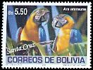 Cl: Blue-and-yellow Macaw (Ara ararauna)(Repeat for this country)  SG 1758a (2007) 300 [4/21]